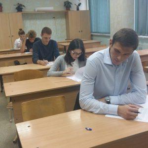 vserossijskoj-olimpiady-shkolnikov